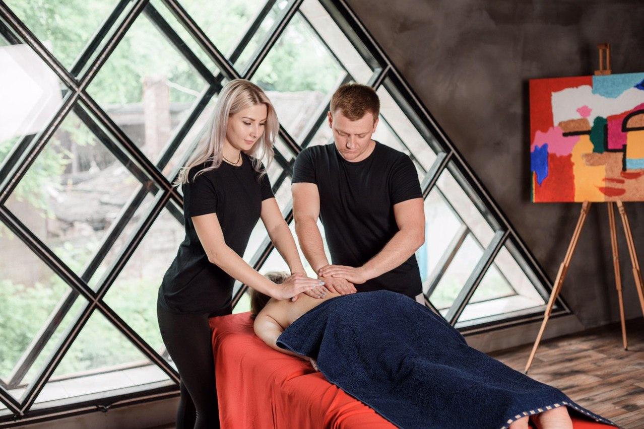 Курсы массажа в Кривом Роге